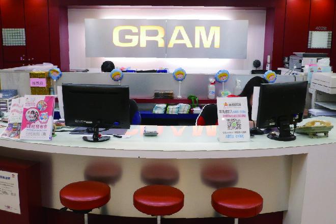 格蘭英語_格蘭事業股份有限公司 【大廳櫃台】