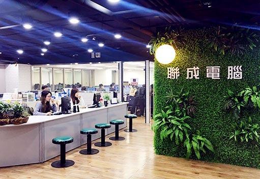 聯成電腦有限公司(聯成電腦/聯成美語) 【優質辦公環境】