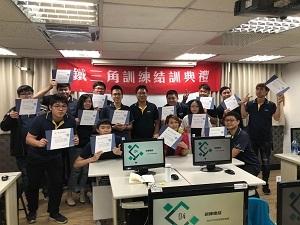 聯成電腦有限公司(聯成電腦/聯成美語) 【菁英幹部培育】