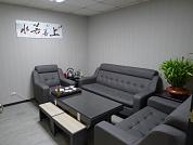 久竔有限公司 【【台北總公司】會客室】