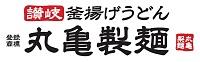 日本丸亀製麵_台灣東利多股份有限公司 環境照