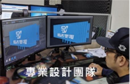 信吉媒體科技股份有限公司 環境照