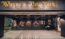 Wayne's Boston_瑋恩餐飲企業有限公司 【< 信義區 Wayne's New York > 台北市信義區基隆路二段81號】