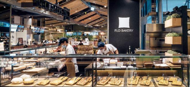 福利麵包食品有限公司 【FLO 工作櫃台】