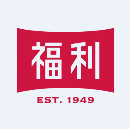 福利麵包食品有限公司 【福利麵包】