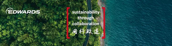 愛德華先進科技股份有限公司 - 企業形象