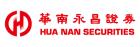 華南永昌綜合證券股份有限公司