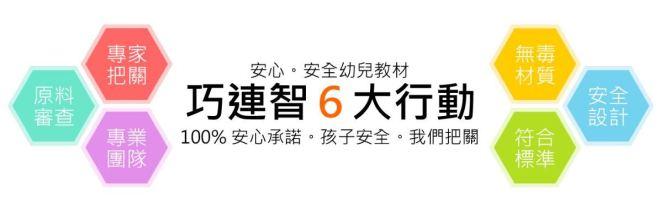 日商倍樂生股份有限公司台北分公司 環境照