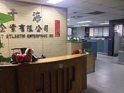 千海企業有限公司 【辦公室入口】