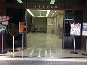 千海企業有限公司 【一樓大門】