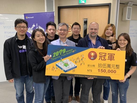 緯穎科技服務股份有限公司 【2019 Hackathon】