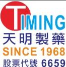 天明製藥股份有限公司 【藍-忠實;紅-熱誠;白-創新】
