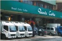 Dante Coffee_丹堤咖啡食品股份有限公司 環境照