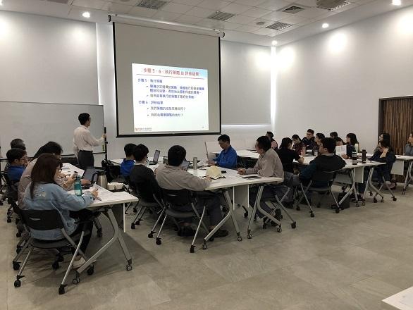 康普材料科技股份有限公司 【多元學習課程】