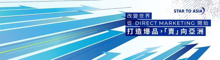 亞星通股份有限公司 - 企業形象