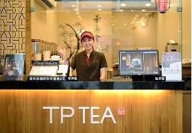 茶湯會股份有限公司 環境照