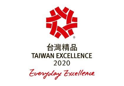 台芝電氣股份有限公司 【品牌優化 創新 / 服務 / 整合 於2020年獲得台灣精品獎TAIWAN Excellent殊榮。】