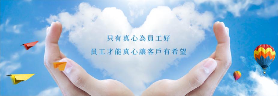 OK_忠訓國際股份有限公司 環境照
