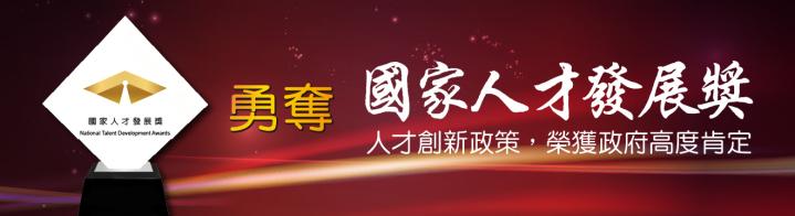 OK_忠訓國際股份有限公司 - 企業形象