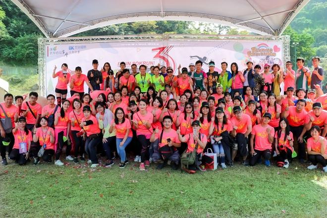 OK_忠訓國際股份有限公司 【一起參加OKRUN,每年一次的路跑活動,看見台灣美。】