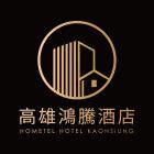 鴻騰國際開發股份有限公司