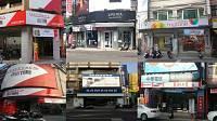 鴻聖電信有限公司 【門市在地經營.商圈最優質門市】