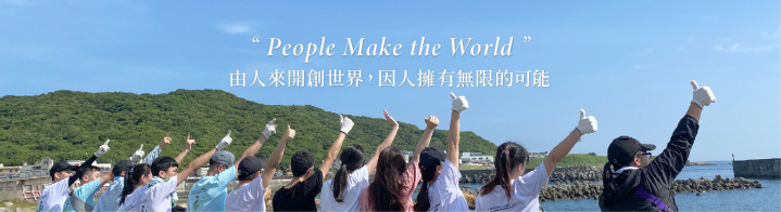 綠洲餐飲管理顧問股份有限公司 - 企業形象