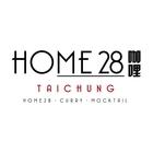 Home 28 咖哩_貳捌商行