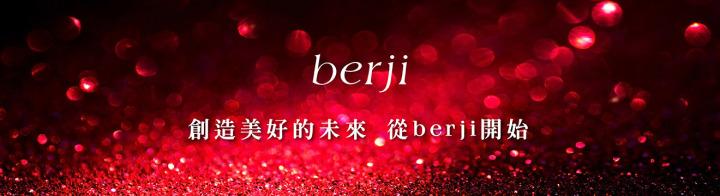 Berji_阿蜜爾實業股份有限公司 - 企業形象