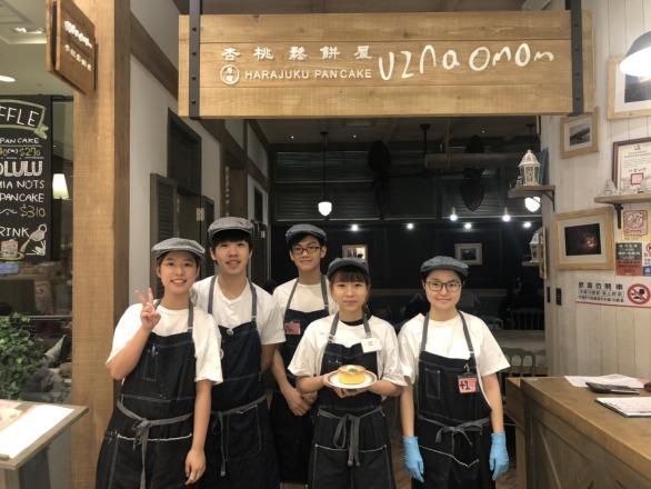 慕里諾國際股份有限公司 【UZNA OMOM杏桃鬆餅屋】