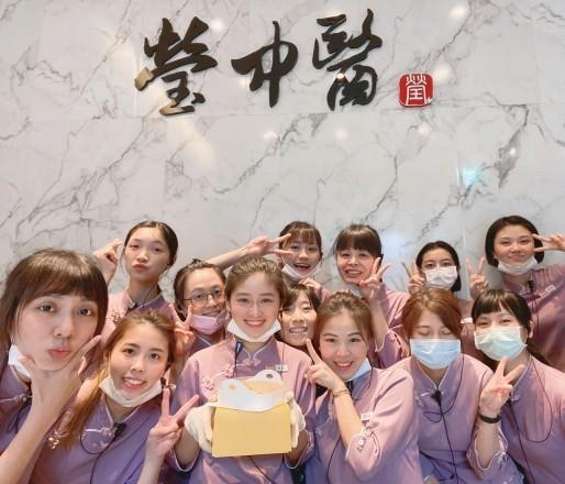 瑩中醫診所 【員工生日慶生】