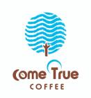 王維咖啡國際有限公司