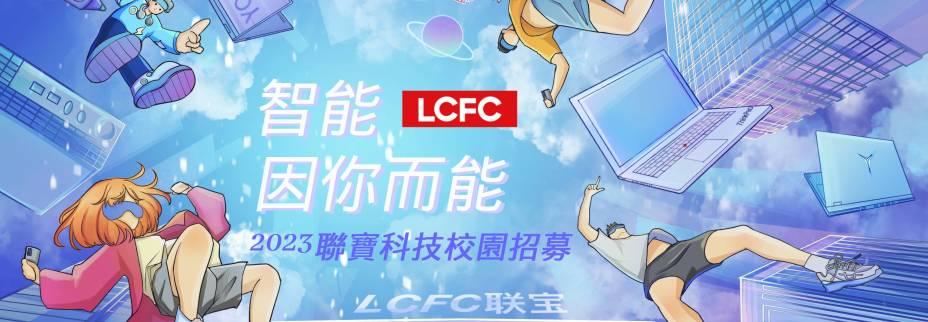 香港商聯寶電腦有限公司台灣分公司 環境照