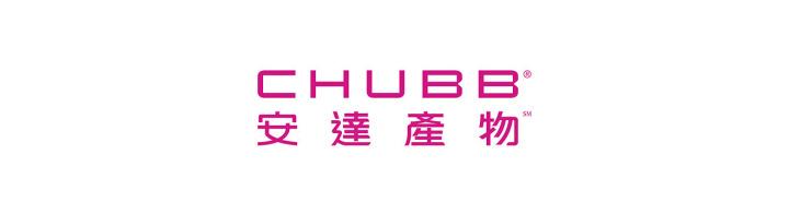 美商安達產物保險股份有限公司台灣分公司 - 企業形象