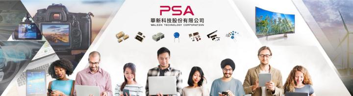 華新科技股份有限公司 - 企業形象