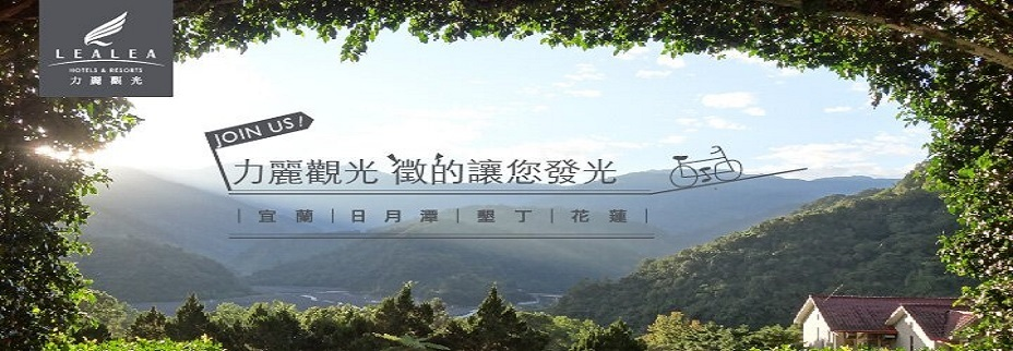 力麗觀光開發股份有限公司(力麗店5364) 環境照