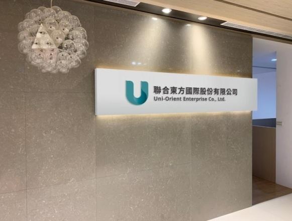 聯合東方國際股份有限公司 【▹辦公室環境】