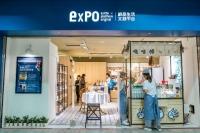 誠品生活股份有限公司 【expo/展現台灣文化創意品牌的力量與價值】