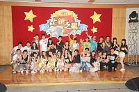 上海商業儲蓄銀行股份有限公司 【2013上銀之星舞蹈比賽】