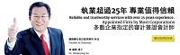 慶隆聯合會計師事務所 環境照