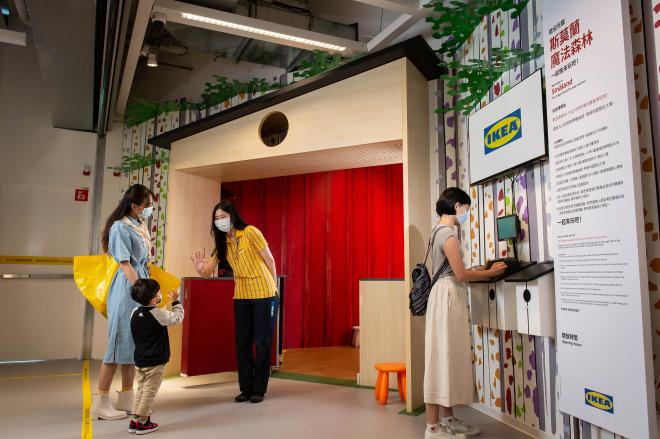 IKEA_宜家家居股份有限公司 【提供全家人外出的好去處】