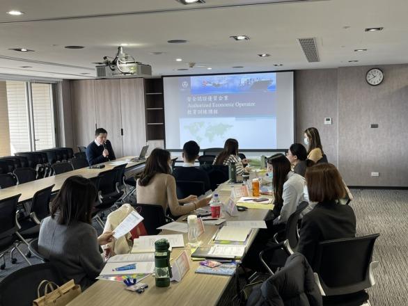 沛榮國際股份有限公司 【新進人員教育訓練】