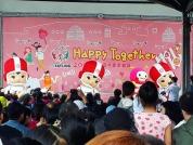 大同股份有限公司 【同仁一家大小參與公司家庭日,一起觀賞MOMO家族帶來的唱跳表演!】