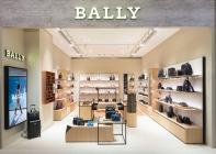 美之心國際股份有限公司 【BALLY】