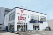 2ndSTREET_台灣極沃股份有限公司 【日本店鋪】