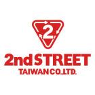2ndSTREET_台灣極沃股份有限公司