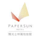陽光士林珮柏旅館_陽光士林開發股份有限公司