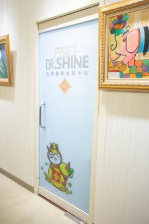 光澤診所 環境照