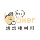 烘焙找材料_心果有限公司