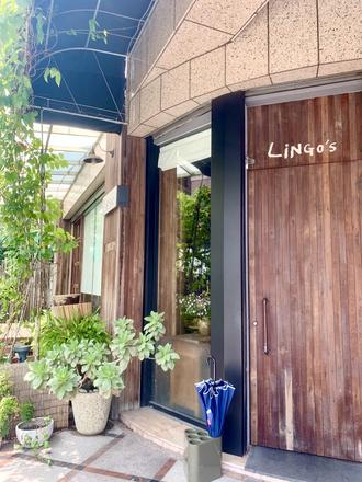 LiNGO's_凌果有限公司 【門口】